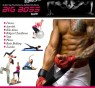 BİG BOSS GYM ANTAKYA